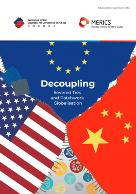 Decoupling Cover