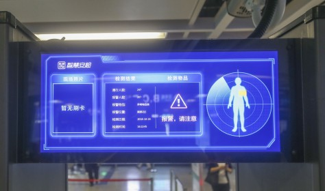 Guangzhou subways use facial recognition