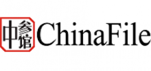 ChinaFile Logo