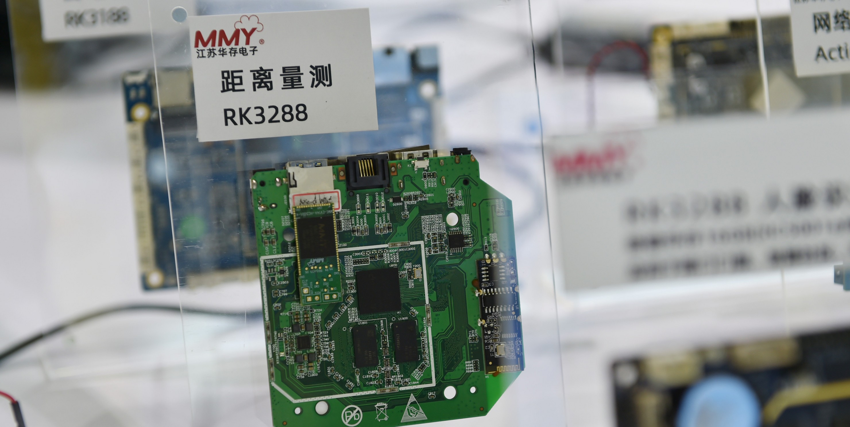An integrated circuit for distance measurement is on display at the world semiconductor Congress 2020. Nanjing
