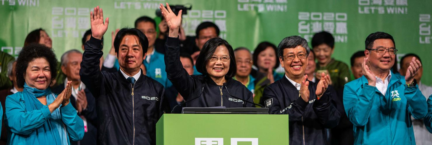 Tsai Ing-wen waves to her supporters during the victory rally after winning the 2020 presidential election.