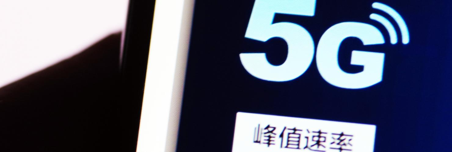 Mobile_screen_5G