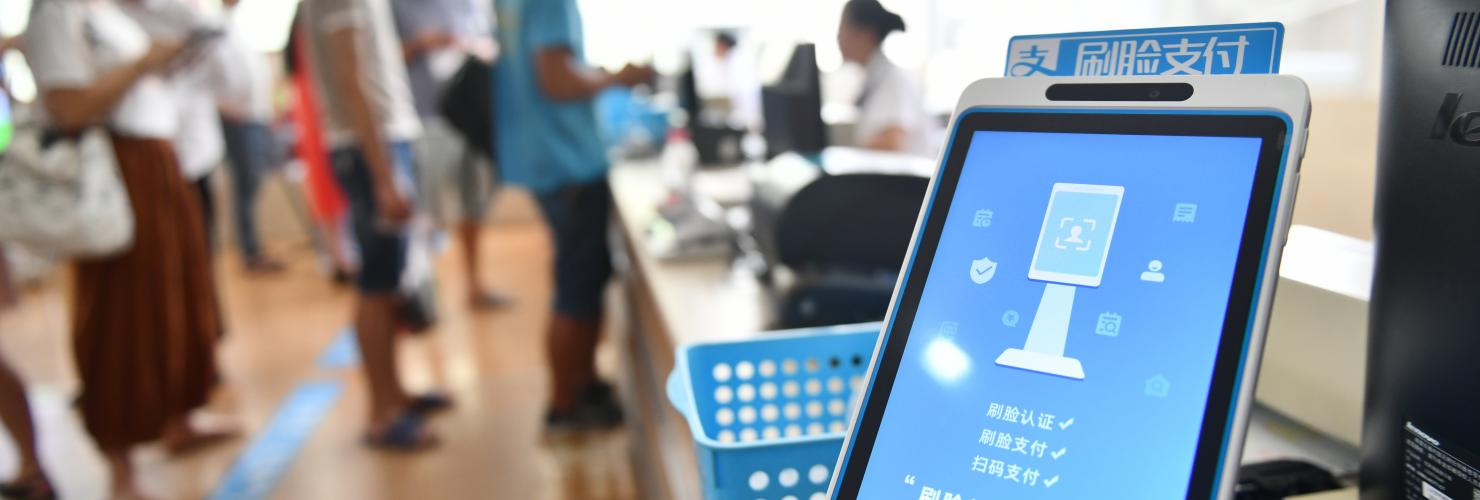 A self-service machine supported by face recognition technology of Alipay, to pay fees at a hospital in Dongyang, Zhejiang province.