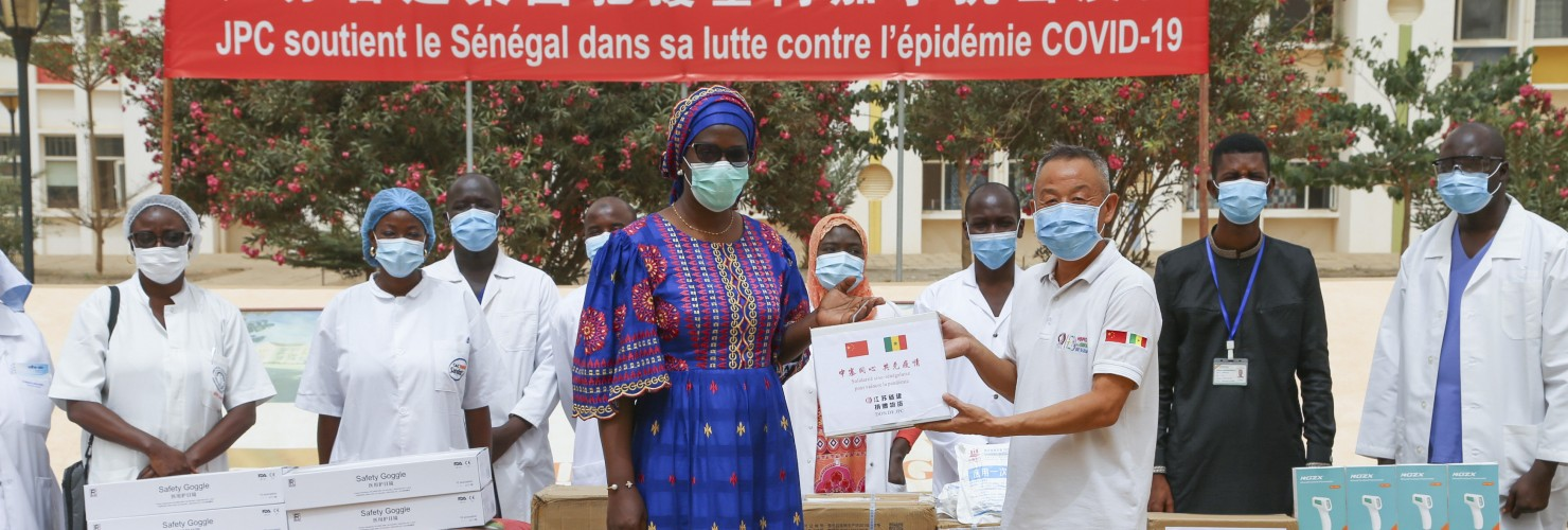 Chinese-aided Children's Hospital of Diamniadio, Senegal, receives donated medical supplies on June 19, 2020.