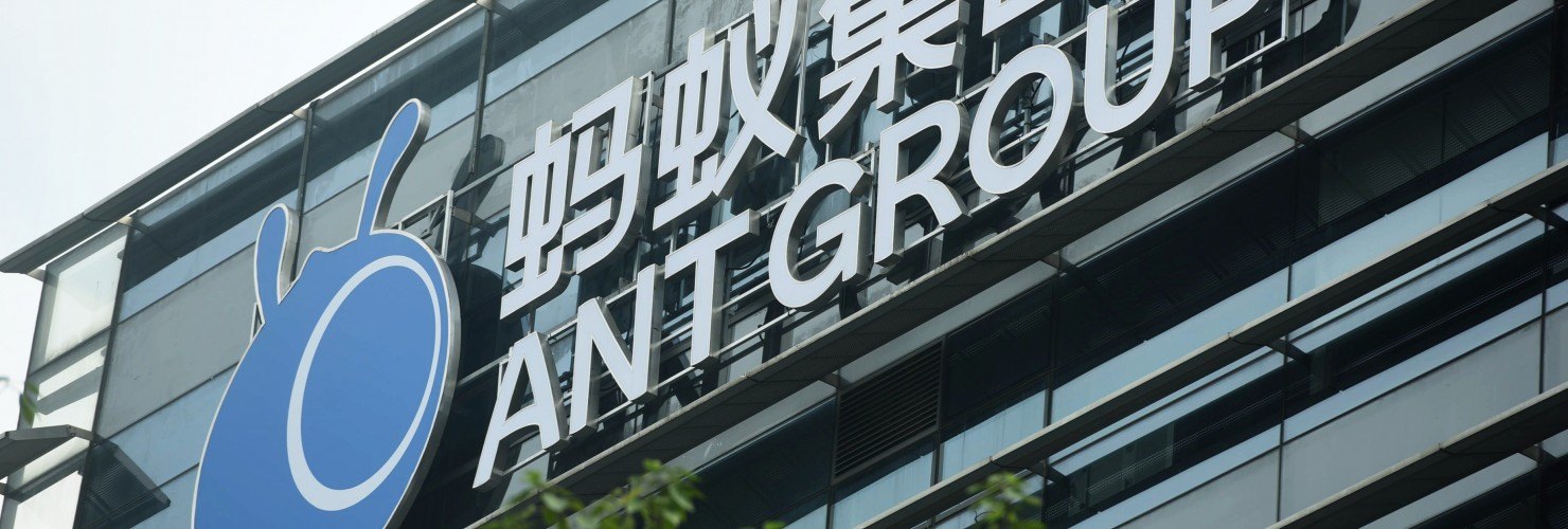 A view of the signage of Ant Group in the headquarters compound of the fintech giant in Hangzhou in eastern China's Zhejiang province.