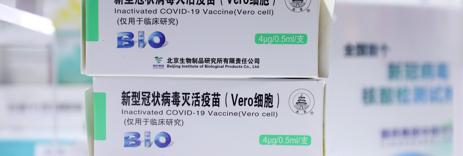 Two new crown inactivated vaccine by the national medicine group China biological.