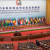 Opening ceremony of the 2018 Summit of the Forum on China-Africa Cooperation in Beijing