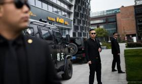 A Chinese private security company
