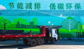 New energy heavy-duty truck in Hebei, China