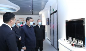 Xi Jinping on Wednesday inspected the city of Fuzhou